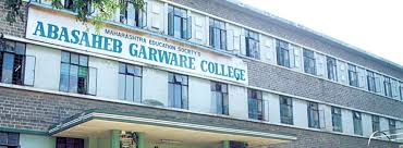 Garware college